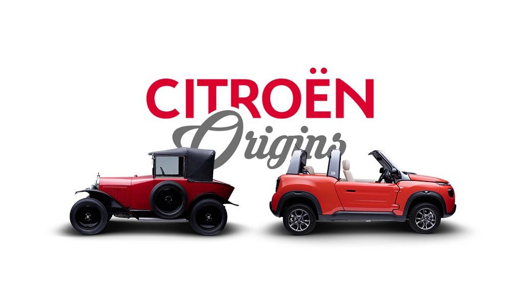 Citroen Origins: Virtuális múzeum