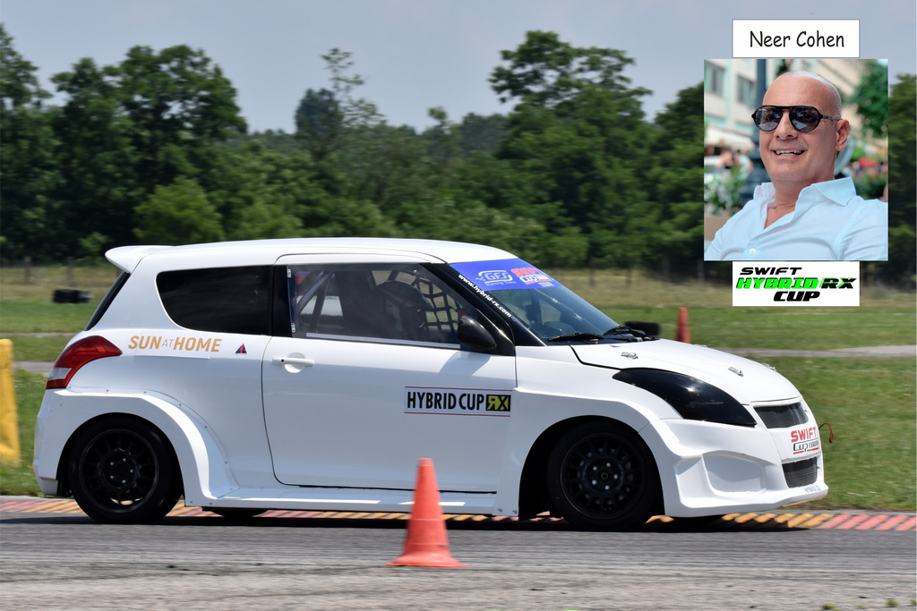 Swift Hybrid RX Cup
