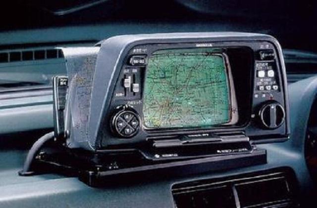 Navigáció története